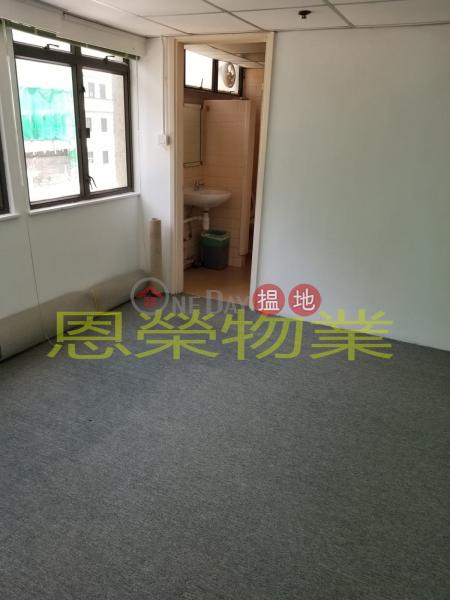 TEL: 98755238, Greatmany Centre 智群商業中心 Rental Listings | Wan Chai District (KEVIN-4656381536)