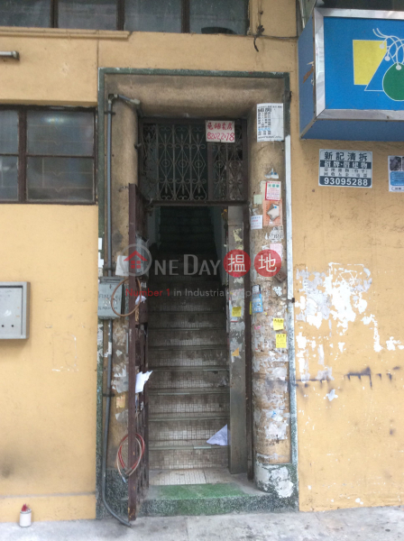 18 Man On Street (18 Man On Street) Tai Kok Tsui|搵地(OneDay)(1)