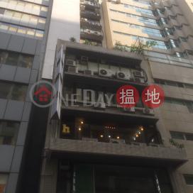 東匯商業大廈,尖沙咀, 九龍