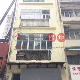第二街22號,西營盤, 香港島