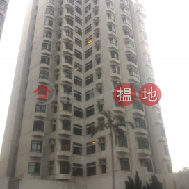 Heng Fa Chuen Block 8|杏花邨8座