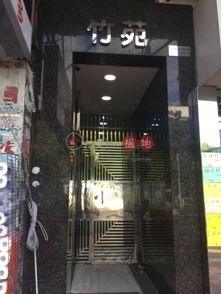 Bamboo Court (Bamboo Court) Tuen Mun|搵地(OneDay)(3)