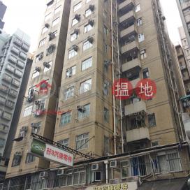 Sunning Court,Sham Shui Po, Kowloon