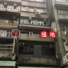 Yik Fung House,Kowloon City, Kowloon