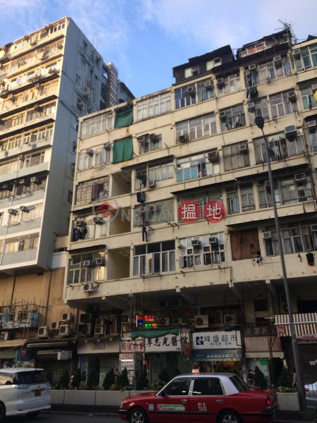 大埔道160A號 (160A Tai Po Road) 深水埗|搵地(OneDay)(3)