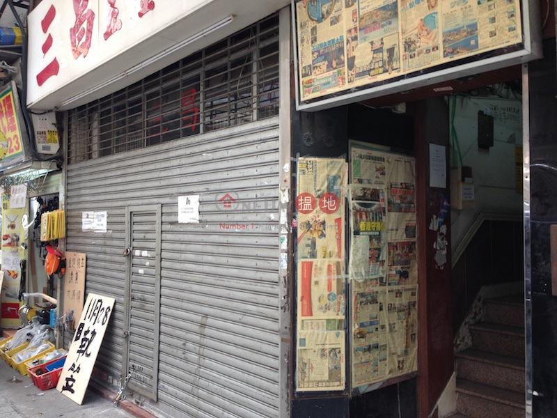 365 Reclamation Street (365 Reclamation Street) Mong Kok|搵地(OneDay)(1)