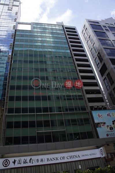 中國銀行旺角商業大廈 (Bank of China Mongkok Commercial Centre ) 旺角|搵地(OneDay)(2)