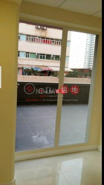 貴盛工業大廈42-46大連排道 | 葵青香港-出售HK$ 150萬