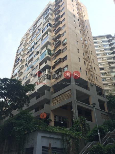 芝蘭台 A座 (Botanic Terrace Block A) 西半山|搵地(OneDay)(1)