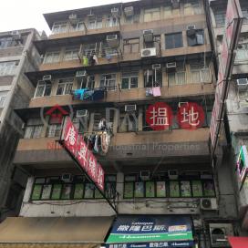Kwok Po House,Sham Shui Po, Kowloon
