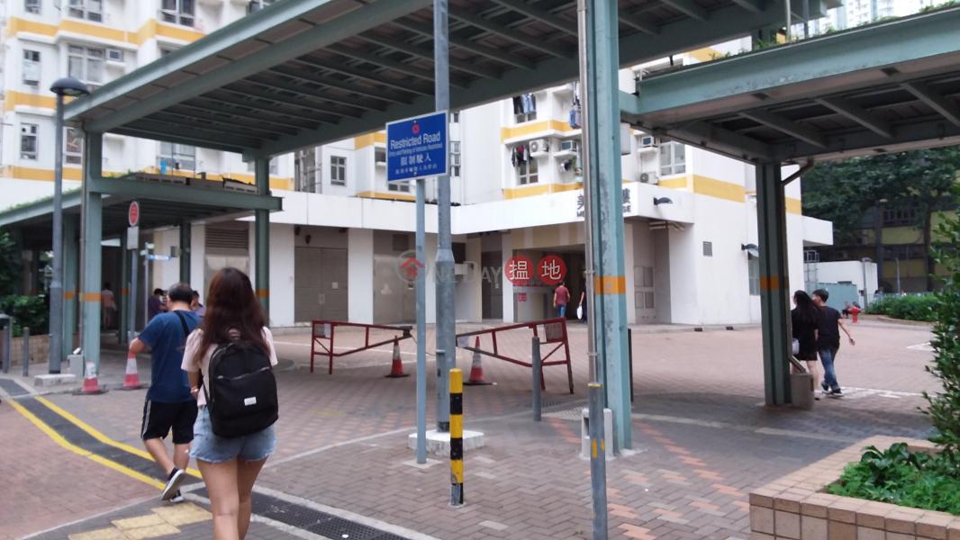 Mei Shing House, Shek Kip Mei Estate (Mei Shing House, Shek Kip Mei Estate) Shek Kip Mei|搵地(OneDay)(2)