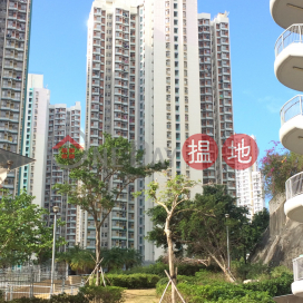 Ying Hong House, Choi Ying Estate|彩盈邨盈康樓
