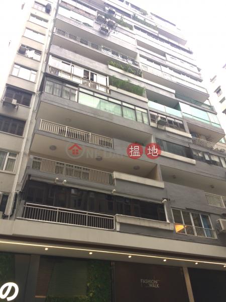 Newtown Mansion (Newtown Mansion) Causeway Bay|搵地(OneDay)(2)