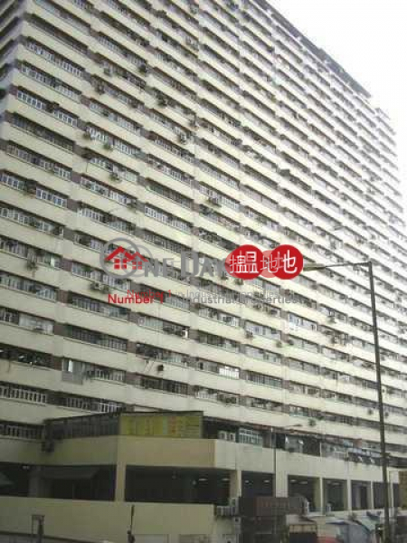 金運工業大廈|葵青金運工業大廈(Kingswin Industrial Building)出租樓盤 (tbkit-02906)