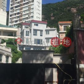 松峰園,渣甸山, 香港島