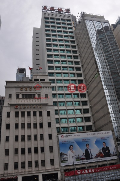 Chinese General Chamber of Commerce (Chinese General Chamber of Commerce) Central|搵地(OneDay)(3)
