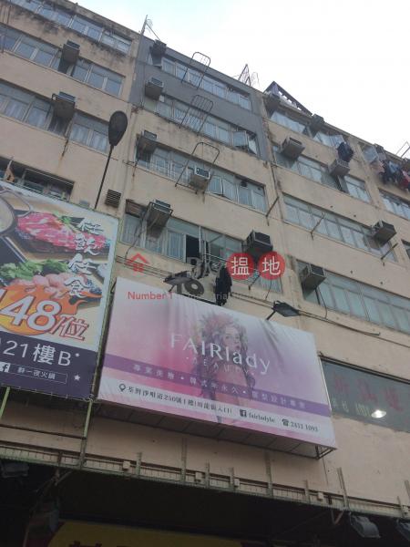 沙咀道250號 (250 Sha Tsui Road) 荃灣東|搵地(OneDay)(1)
