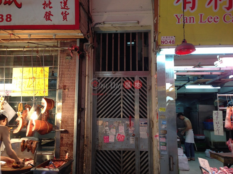 48-50 Reclamation Street (48-50 Reclamation Street) Jordan|搵地(OneDay)(1)