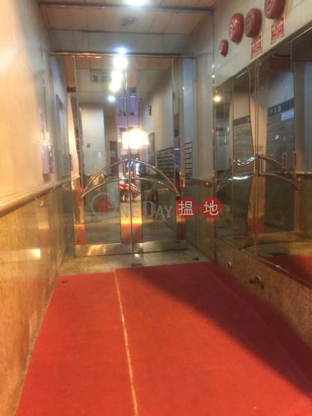 啟正中心 (Kaiser Centre) 西營盤|搵地(OneDay)(1)
