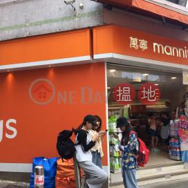 Block C Sai Kung Town Centre|西貢苑 C座