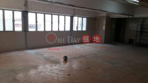 Wing Fung Industrial Building|Tsuen WanWing Fung Industrial Building(Wing Fung Industrial Building)Sales Listings (dicpo-04266)_0