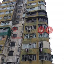 Wen Pang Building|懷邦樓