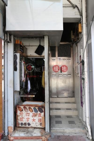 119 Kwong Fuk Road (119 Kwong Fuk Road) Tai Po|搵地(OneDay)(2)