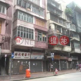 寶其利街16號,紅磡, 九龍
