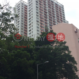 Shek Lei (I) Estate Shek Chun House|石籬(一)邨 石俊樓