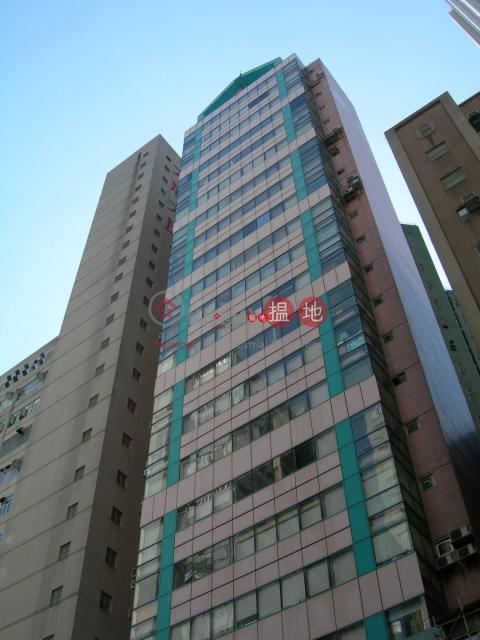 嘉力工業中心 荃灣嘉力工業中心(Hi-tech Industrial Centre)出租樓盤 (forti-01445)_0
