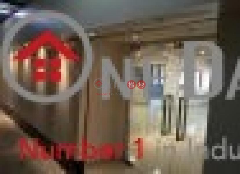 盈業工業大厦-1-5葵豐街 | 葵青香港|出租HK$ 17,800/ 月