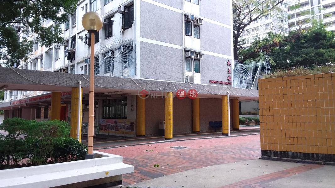 Shing Tung House Tung Tau (II) Estate (Shing Tung House Tung Tau (II) Estate) Kowloon City 搵地(OneDay)(3)