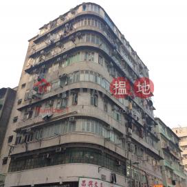 115-119 Kweilin Street|桂林街115-119號