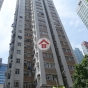 康華大廈 2座 (Block 2 Hong Wah Mansion) 筲箕灣|搵地(OneDay)(2)