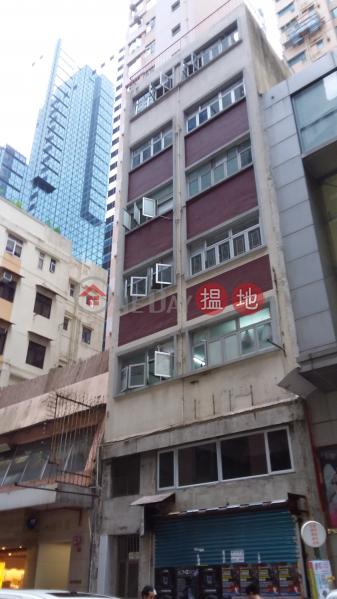 渣甸街49號 (49 Jardine\'s Bazaar) 銅鑼灣 搵地(OneDay)(2)