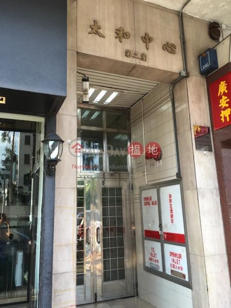太和中心 2座 (Block 2 Tai Wo Centre) 大埔 搵地(OneDay)(2)