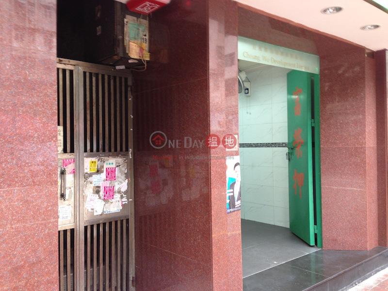 156 Shanghai Street (156 Shanghai Street) Jordan|搵地(OneDay)(1)