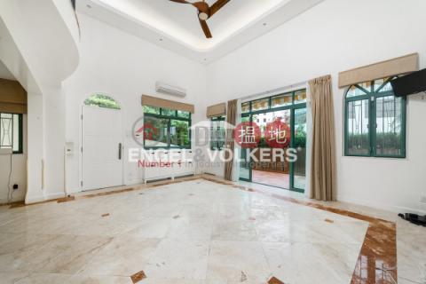 清水灣三房兩廳筍盤出售|住宅單位|五塊田村屋(Ng Fai Tin Village House)出售樓盤 (EVHK39257)_0