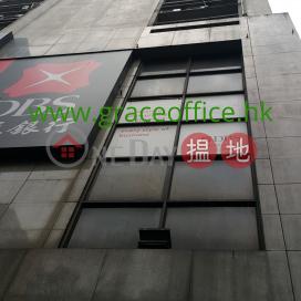 Wan Chai-Chang Pao Ching Building|Wan Chai DistrictChang Pao Ching Building(Chang Pao Ching Building)Rental Listings (KEVIN-4057998772)_0