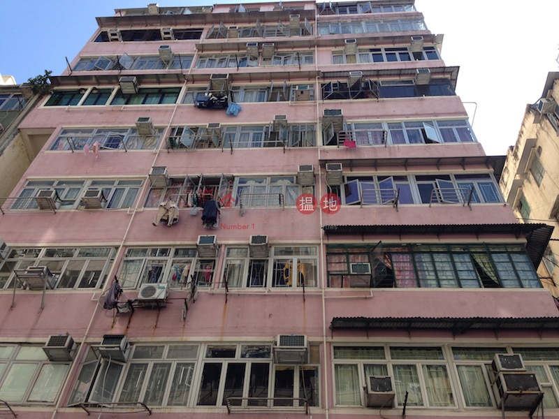 花園街176-180號 (176-180 Fa Yuen Street ) 太子|搵地(OneDay)(2)
