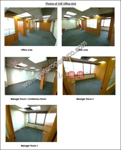 Office for Rent in Wan Chai, Tien Chu Commercial Building 天廚商業大廈 Rental Listings | Wan Chai District (A058603)