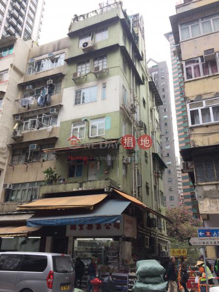 167 Queen\'s Road West (167 Queen\'s Road West) Sai Ying Pun|搵地(OneDay)(2)
