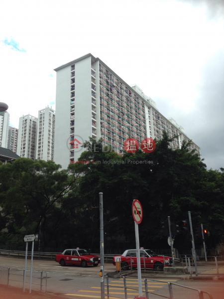 Chui Yuen House, Chuk Yuen (South) Estate (Chui Yuen House, Chuk Yuen (South) Estate) Wong Tai Sin|搵地(OneDay)(3)