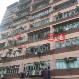 NGA TSIN WAI BUILDING|衙前圍大樓