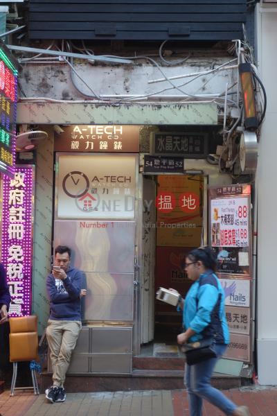 恩平道54號 (54 Yun Ping Road) 銅鑼灣|搵地(OneDay)(1)