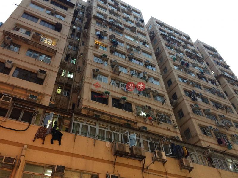 大同新邨大衛樓 (L座) (Cosmopolitan Estate Tai Wai Building (Block L)) 大角咀|搵地(OneDay)(1)