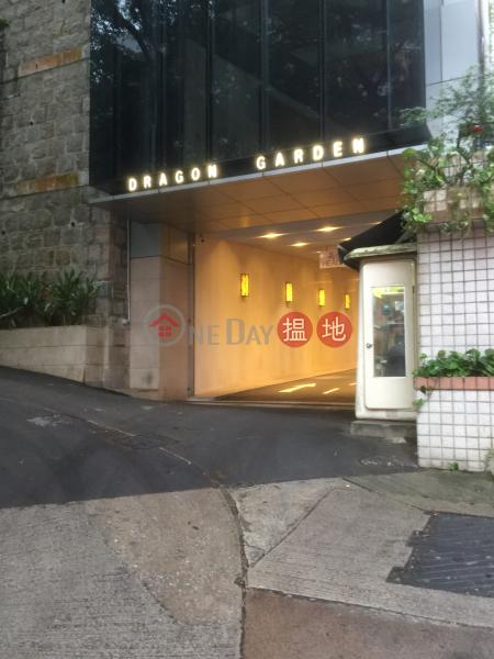 Dragon Garden (Dragon Garden) Tai Hang|搵地(OneDay)(1)