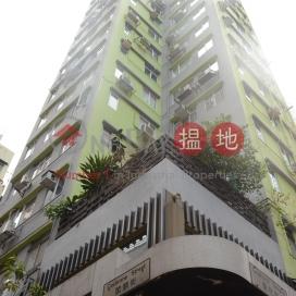 Cheung Fai Building|祥輝大廈