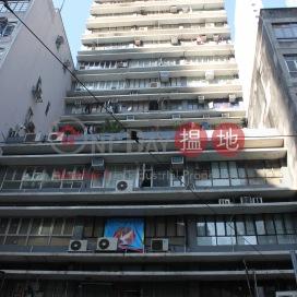 Luen Wai Commercial Building|聯威商業大廈