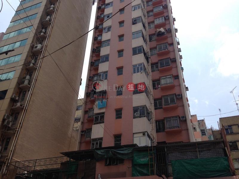 富昌大廈 (Fu Cheong Building) 油麻地|搵地(OneDay)(2)